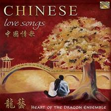 CHINESE LOVE SONGS CD ARC2823