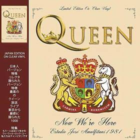 Queen - NOW WE'RE HERE LP QUEEN - JAPAN EDITION - LIVE IN BUENOS AIRES 1981