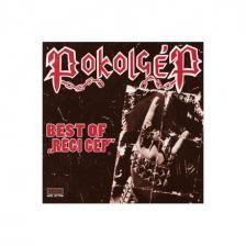 Pokolgép - BEST OF RÉGI GÉP CD