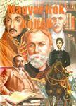 Hanász Annamária - Magyar írók, költők [antikvár]
