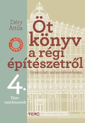 Déry Attila - Öt könyv a régi építészetről. Gyakorlati műemlékvédelem 4. Fémszerkezetek