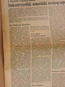 Dr. Kerékgyártó Imre - Pedagógusok Lapja 1977. január-december [antikvár]