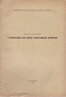 Szilágyi János György - A hellénisztikus kor görög szobrászatának problémái [antikvár]
