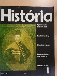 Bánkúti Imre - História 1979/1. [antikvár]