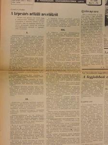 Bagics Lajos - Pedagógusok Lapja 1974. (nem teljes évfolyam) [antikvár]