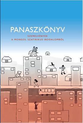 Birtalan Ágnes szerkesztő - PANASZKÖNYV Szemelvények a mongol szatirikus irodalomból