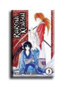Vacuki Nobuhiro - RURONI KENSIN 3.