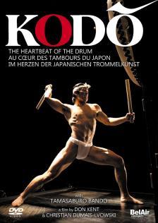 KODO - THE HEARTBEAT OF THE DRUM DVD TAMASABURO BANDO