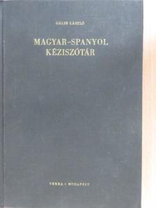 Gáldi László - Magyar-spanyol kéziszótár [antikvár]