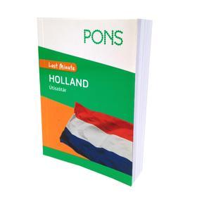 PONS Last Minute Útiszótár Holland ÚJ