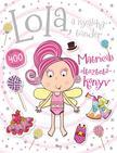 Lola, a nyalókatündér - matricás öltöztetőkönyv ###