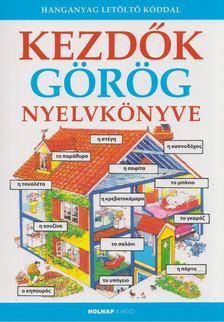 Helen Davies , Kállay Gabriella - Kezdők görög nyelvkönyve [antikvár]