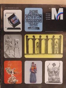 Beke László - Művészet 1973. október [antikvár]