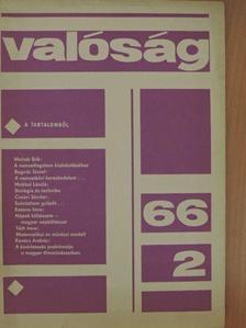 A. A. Vetrov - Valóság 1966. február [antikvár]