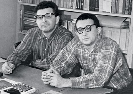 Arkagyij és Borisz Sztrugackij
