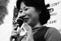 Sun-mi Hwang